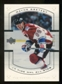 2000 Upper Deck Wayne Gretzky Master Collection US #15 Wayne Gretzky  /150