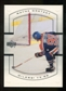 2000 Upper Deck Wayne Gretzky Master Collection Canada #3 Wayne Gretzky /150