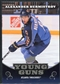 2010/11 Upper Deck Young Guns Oversized #OS8 Alexander Burmistrov
