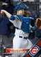 2016 Topps Series 1 Baseball Hobby Jumbo 6-Box Case