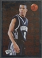 1996 Press Pass #1 Allen Iverson Lotto