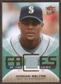 2007 Fleer Ultra Faces of the Game Materials #AB Adrian Beltre