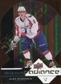 2012/13 Upper Deck Requisite Radiance #RR56 Alexander Ovechkin