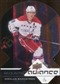 2012/13 Upper Deck Requisite Radiance #RR57 Nicklas Backstrom
