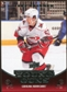 2010/11 Upper Deck #211 Jeff Skinner YG