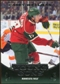 2010/11 Upper Deck #227 Casey Wellman YG