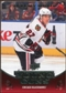 2010/11 Upper Deck #461 Jeremy Morin YG RC Young Guns Rookie Card