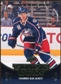 2010/11 Upper Deck #465 Nick Holden YG