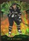 2008/09 Upper Deck SP Authentic Holoview FX Die Cuts #FX56 Brad Richards