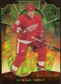 2008/09 Upper Deck SP Authentic Holoview FX Die Cuts #FX58 Marian Hossa