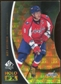 2010/11 Upper Deck SP Authentic Holoview FX Die Cuts #FX8 Alexander Ovechkin