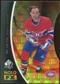 2010/11 Upper Deck SP Authentic Holoview FX Die Cuts #FX17 Guy Lafleur