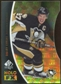 2010/11 Upper Deck SP Authentic Holoview FX Die Cuts #FX42 Sidney Crosby