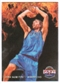 2011/12 Panini Past and Present Fireworks #7 Dirk Nowitzki