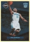2011/12 Panini Limited #60 Eric Gordon /299