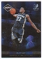 2011/12 Panini Limited Silver Spotlight #69 Rudy Gay /49