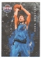 2011/12 Panini Past and Present Raining 3's #1 Dirk Nowitzki