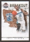 2011/12 Panini Past and Present Breakout #10 Eric Gordon