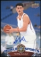 2010 Upper Deck World of Sports Autographs #2 Yao Ming