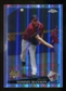2009 Topps Update Chrome Rookie Refractors #CHR3 Tommy Hanson