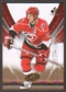 2009/10 Upper Deck SP Game Used Gold #19 Eric Staal /100