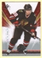 2009/10 Upper Deck SP Game Used #23 Patrick Kane