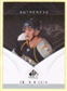 2009/10 Upper Deck SP Game Used #173 Colin Wilson RC /699
