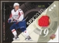 2010/11 Upper Deck SPx Spectrum #99 Nicklas Backstrom Jersey 4/25