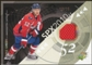 2010/11 Upper Deck SPx Spectrum #100 Mike Green Jersey 10/25