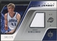 2004/05 Ultimate Collection #AK Andrei Kirilenko Game Jersey