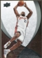 2007/08 Upper Deck Exquisite Collection #1 LeBron James /225