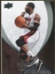 2007/08 Upper Deck Exquisite Collection #4 Dwyane Wade /225