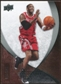2007/08 Upper Deck Exquisite Collection #5 Tracy McGrady /225