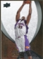 2007/08 Upper Deck Exquisite Collection #7 Shaquille O'Neal /225