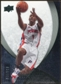 2007/08 Upper Deck Exquisite Collection #26 Chauncey Billups /225