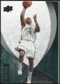 2007/08 Upper Deck Exquisite Collection #27 Chris Paul /225