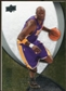 2007/08 Upper Deck Exquisite Collection #31 Lamar Odom /225