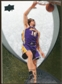2007/08 Upper Deck Exquisite Collection #37 Pau Gasol /225
