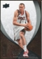 2007/08 Upper Deck Exquisite Collection #43 Andrew Bogut /225