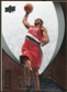 2007/08 Upper Deck Exquisite Collection #47 LaMarcus Aldridge /225