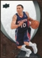 2007/08 Upper Deck Exquisite Collection #49 Mike Bibby /225