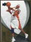 2007/08 Upper Deck Exquisite Collection #51 Al Harrington /225