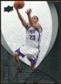 2007/08 Upper Deck Exquisite Collection #55 Kevin Martin /225