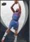 2007/08 Upper Deck Exquisite Collection #59 Rasheed Wallace /225