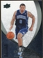 2007/08 Upper Deck Exquisite Collection #60 Deron Williams /225
