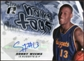 2008/09 Upper Deck Radiance Name Tag Autographs #NTSW Sonny Weems