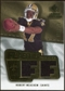 2008 Upper Deck SP Rookie Threads Flashback Fabrics #FFRM Robert Meachem /200