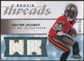 2008 Upper Deck SP Rookie Threads Rookie Threads 125 #RTDX Dexter Jackson /125