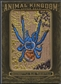 2011 Upper Deck Goodwin Champions #AK34 Greenbottle Blue Tarantula Animal Kingdom Patch