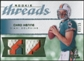 2008 Upper Deck SP Rookie Threads Rookie Threads Patch #RTCH Chad Henne /15